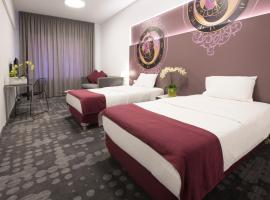 35 Rooms, hotel in Beiroet