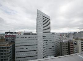 Shin Osaka Washington Hotel Plaza, hotel near Water Service Memorial Museum, Osaka