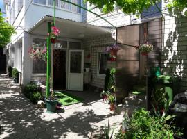 Guest House on Novorossiyskaya, homestay in Anapa