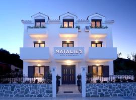Natalie's Hotel & Apartments, hotel in Skala