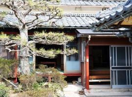 Guesthouse En, villa in Omihachiman