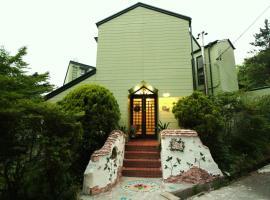 Pension Lambchop Nikko, отель в Никко, рядом находится Nikko Takinoo Shrine