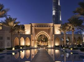 Palace Downtown, hotel u Dubaiju