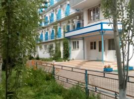 Гостиница «Берег», отель в Астрахани