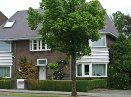 Aldenhof Appartementen, apartment in Maastricht