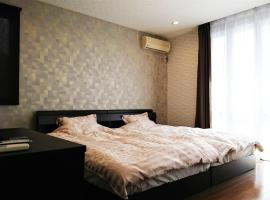 Guest house Kotone KYOTO, serviced apartment in Kyoto