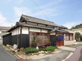 Hoshikuzu, hotel in Naoshima