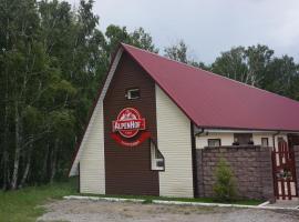 AlpenHof, hotel near Metallurg-Magnitogorsk Ski Lift, Yakty-Kul