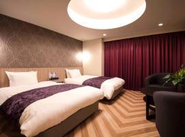 Reftel Osaka Airport Hotel, hotel near Itami Airport - ITM,
