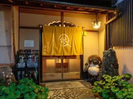 Gion Ryokan Q-beh, hotel in Kyoto