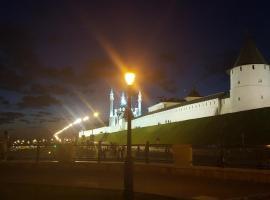 Апартаменты на Баумана 24, отель в Казани, рядом находится Мечеть Кул-Шариф