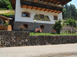 Albergo Garni' Laura, hotel in Baselga di Pinè