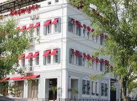 Бутик Отель Атриум - Виктория, отель в Сухуме