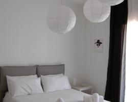 Chez Moi, hotel a Caltanissetta