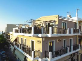 Nival Luxury Suites, accommodation in Chania Town