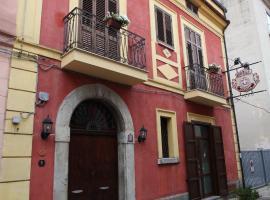 Hotel Savoia, hotel in Sapri