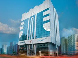 فندق سنتر فيل، فندق بالقرب من مركز أبوظبي الوطني للمعارض، أبوظبي