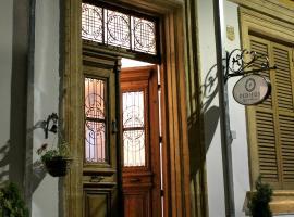 Pedieos Guest House, hotel near Mevlevi Tekke Museum, North Nicosia