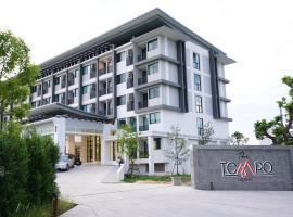 The Tempo Lopburi โรงแรมในลพบุรี