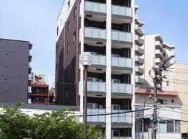 후쿠오카에 위치한 아파트 파크 뷰 하카타 스테이션 사우스