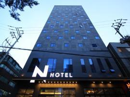 Seoul N Hotel Dongdaemun, hostel in Seoul
