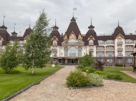 Парк-Отель Орловский, отель в Молокове