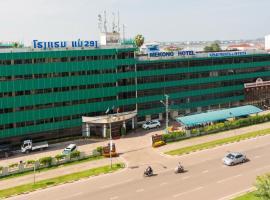 Mekong Hotel, hotel near Wattay International Airport - VTE, Vientiane