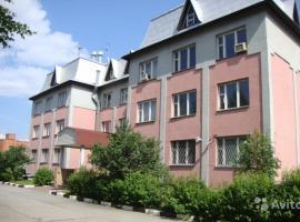 HotelHot Kotelniki, hotel in Kotel'niki