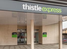 Thistle Express London, Luton, hotel near London Luton Airport - LTN,