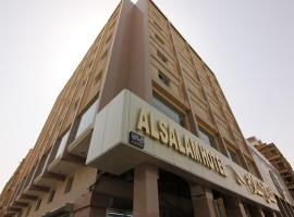 Al Salam Hotel Riyadh, hotel perto de Rimal Center, Riyadh