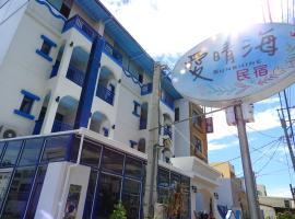 LOVE OCEAN B&B, hotel near Dapeng Bay National Scenic Area, Donggang