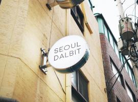 Seoul Dalbit DDP, hotel in Seoul