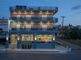 Theofilos City Hotel, hotel in Chania Town