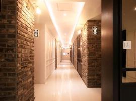 Vins 70 Hotel, hotel near Gimhae International Airport - PUS,