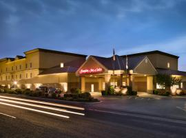 Hampton Inn & Suites Hershey, hotel in Hershey