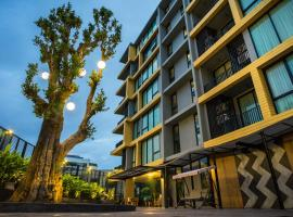 Sanae' Hotel Chiang Mai โรงแรมใกล้ มหาวิทยาลัยเชียงใหม่ ในเชียงใหม่