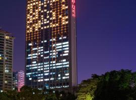 Soluxe Hotel Guangzhou, hotel in Tian He, Guangzhou