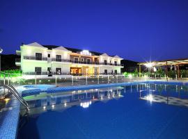Giotis Boutique Hotel, hotel in Ioannina