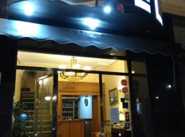 Hotel Victoria, hotel in Zafra