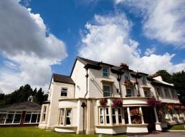 Briars Hall Hotel, hotel near WWT Martin Mere, Burscough