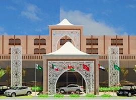 فندق المطلق الرياض، فندق بالقرب من حديقة الحيوان، الرياض