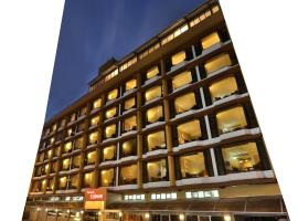 Grande Delmon, hotel in Panaji