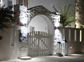 8 Keys Residence, hotel near Venetian Harbour and Castle, Naousa