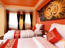 Karma Boutique Hotel, hotel in Thamel, Kathmandu