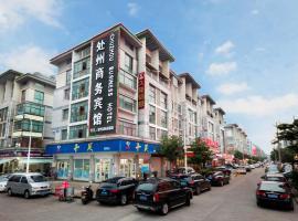 Yiwu Chuzhou Hotel, hotel in Yiwu