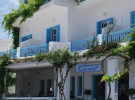 Anthousa Hotel, hotel near Archaeological Museum of Kimolos, Apollonia