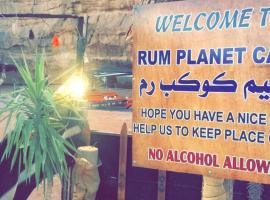 Rum Planet Camp, campground in Wadi Rum