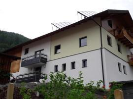 Haus Heidrun, hotel in Fendels