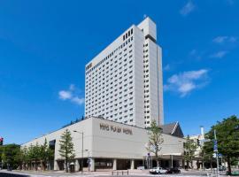 京王プラザホテル札幌、札幌市にある札幌駅の周辺ホテル