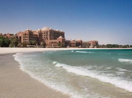 Emirates Palace, Abu Dhabi، منتجع في أبوظبي